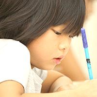 小学5年生コース