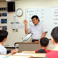 小学生英語コース・小学生英検対策講座